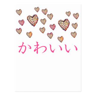 kawaii 01 postcard