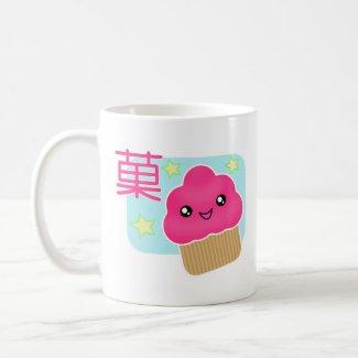 Kawaii Candy Cupcake Mug mug