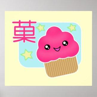 Kawaii Candy Cupcake Poster print