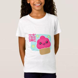 Kawaii Candy Cupcake T-Shirt
