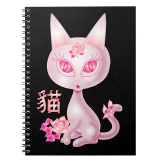 Kawaii Chinese Cat Art Black BG Notebook