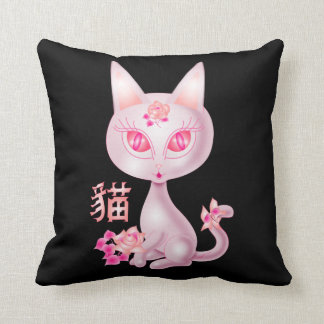 Kawaii Chinese Cat Black Background Pillow