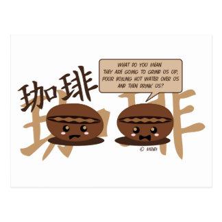 Kawaii Coffee Beans Postcard