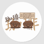 Kawaii Coffee Beans Round Stickers