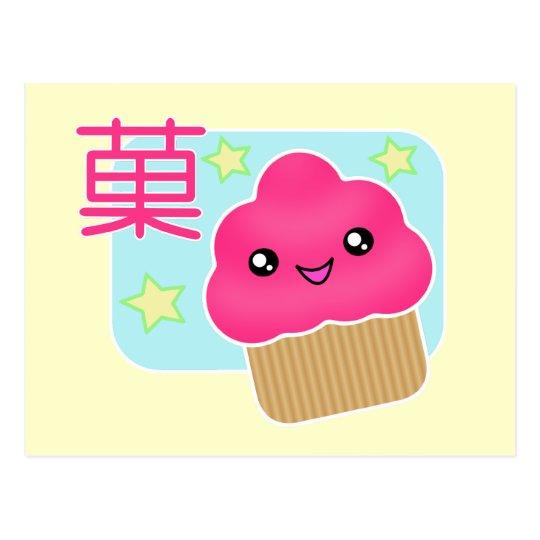 Kawaii Cupcake Candy Postcard