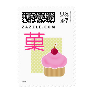 Kawaii Cupcake Cherry Candy Postage