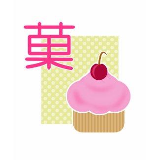 Kawaii Cupcake Cherry Candy shirt