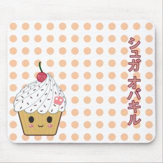Kawaii Cupcake in Polka Dots with Japanese Katakan Mouse Pad