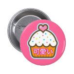 kawaii cupcake pins