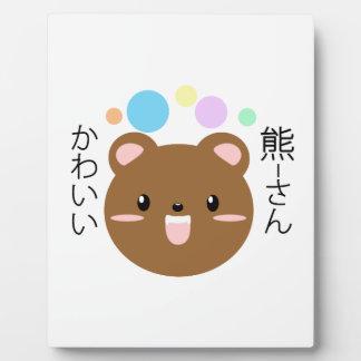 Kawaii/Cute Bear Plaque