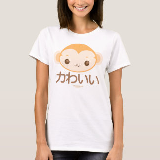 Kawaii (cute) Monkey T-Shirt