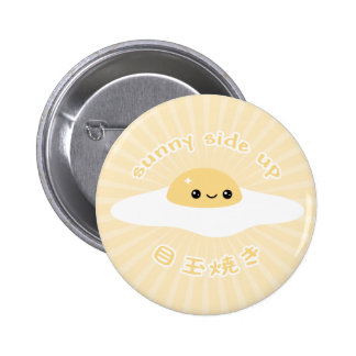 Kawaii Fried Egg Pinback Button