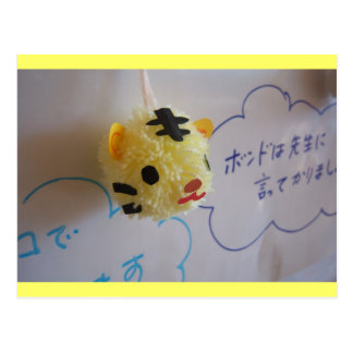 Kawaii Japanese Craft Postcard