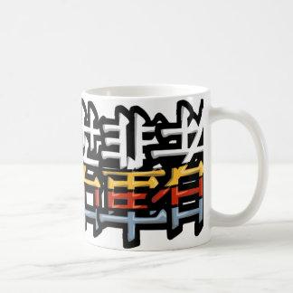 Kawaii Kanji Logo Coffee Mugs