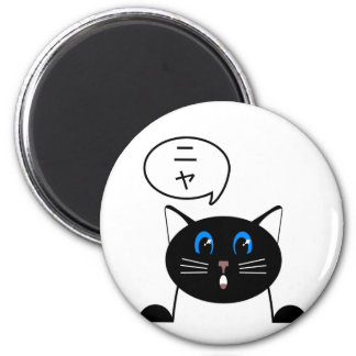 Kawaii Kitty Magnet