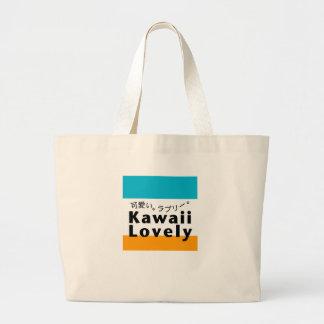 Kawaii Lovely Brand Logo Goods