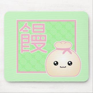 Kawaii Manju Bean Jam Dumpling Mousepad mousepad