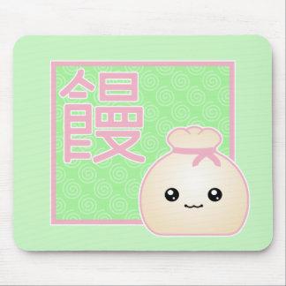 Kawaii Manju Bean Jam Dumpling Mousepad