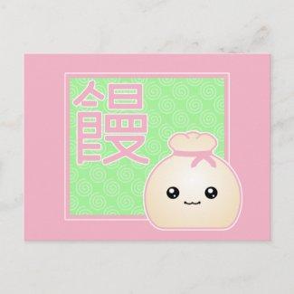Kawaii Manju Bean Jam Dumpling Postcard postcard