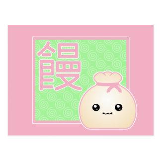 Kawaii Manju Bean Jam Dumpling Postcard