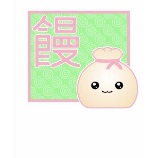 Kawaii Manju Bean Jam Dumpling shirt