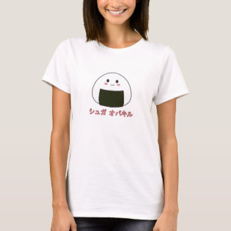 "Kawaii ""Onigiri"" Rice Ball T-Shirt"