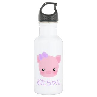 Kawaii Pig Buta-chan Water Bottle