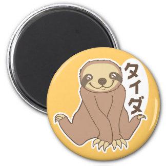 Kawaii Sloth 2 Inch Round Magnet