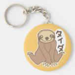 Kawaii Sloth Basic Round Button Keychain