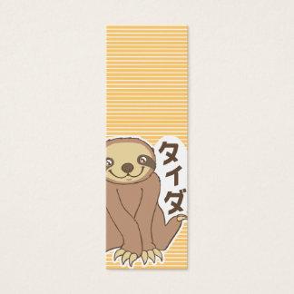 Kawaii Sloth Bookmark Mini Business Card