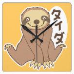 Kawaii Sloth Clock