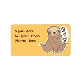Kawaii Sloth Address Label