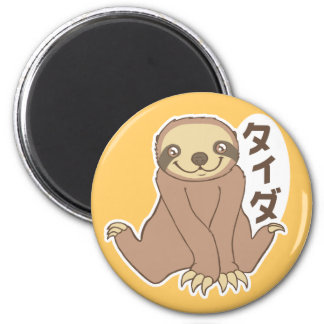 Kawaii Sloth 2 Inch Round Magnet