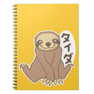 Kawaii Sloth Notebook