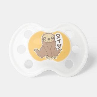 Kawaii Sloth Pacifier