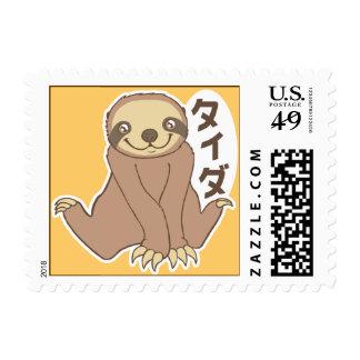 Kawaii Sloth Stamps