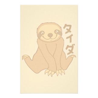Kawaii Sloth Stationery