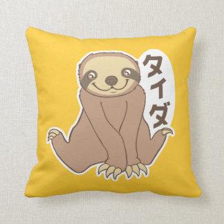 Kawaii Sloth Throw Pillow