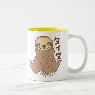 Kawaii Sloths Coffee Mug