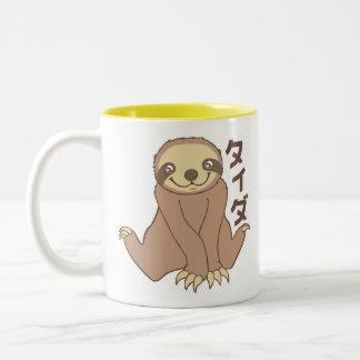 Kawaii Sloths Two-Tone Coffee Mug