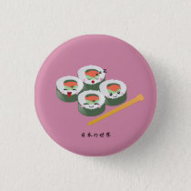 Kawaii Sushi Pinback Button