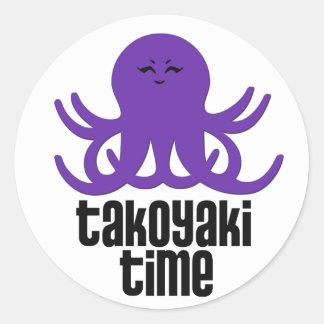 Kawaii Takoyaki Time Classic Round Sticker