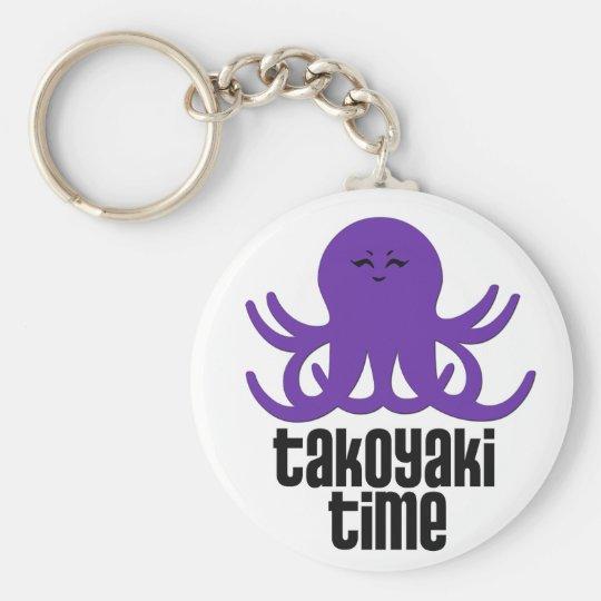Kawaii Takoyaki Time Keychain