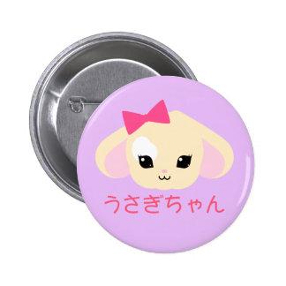 Kawaii Usagi-chan Lavender Button