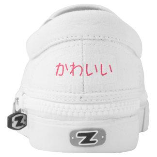 Kawaii Usagi-chan Pink Zipz Slip On Shoes