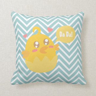 Kawaii Yellow Baby Chick in Egg Shell Throw Pillow