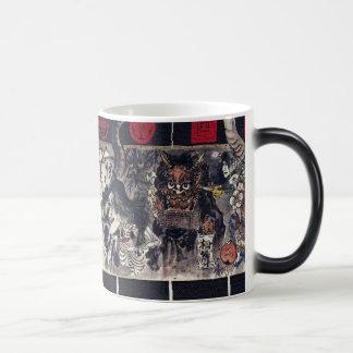kawanabe Kyosai and Yohkai Magic Mug
