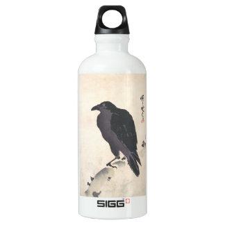 Kawanabe Kyōsai Crow Resting on Wood Trunk art Water Bottle
