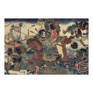 Kawanakajima ô-kassen (The Battle of Kawanakajima) Print