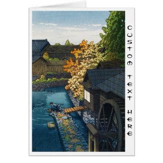 Kawanishi Village, Tochigi Prefecture Hasui Kawase Card